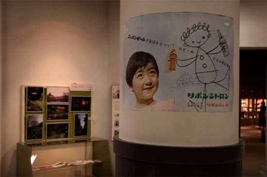 旧尾張瀬戸駅 瀬戸蔵ミュージアム