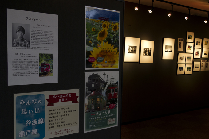 堀内カラー HCL フォトギャラリー名古屋