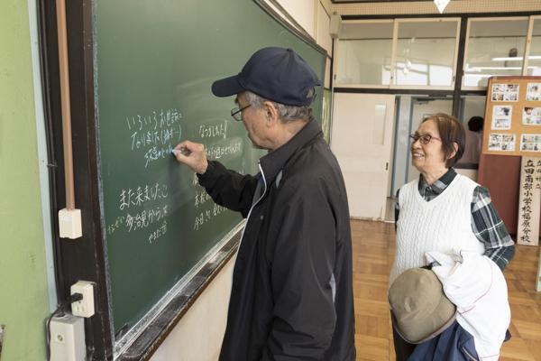 黒板にメッセージを書き込む