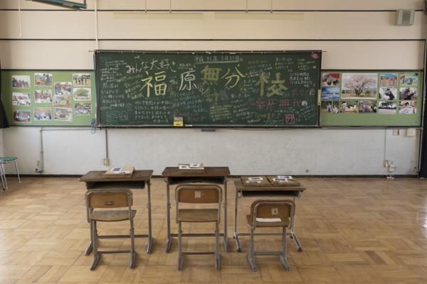 高学年教室 福原分校