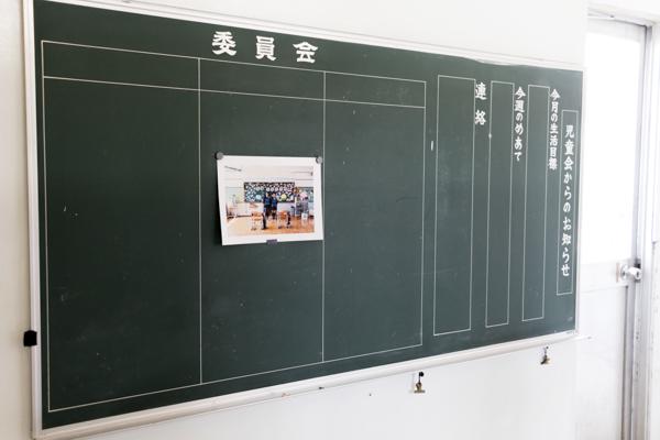 廊下の黒板2