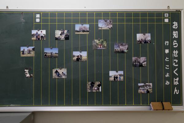 廊下の黒板