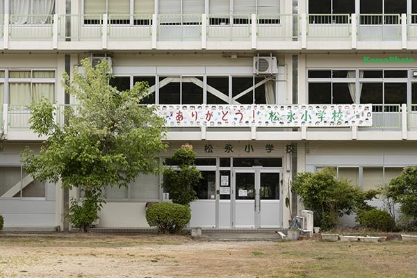 旧松永小学校 小浜市