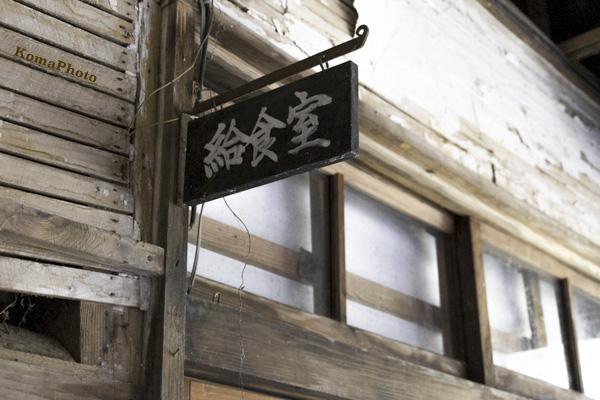 給食室の入り口