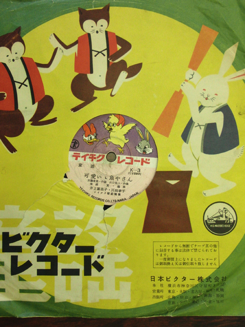古いレコード盤