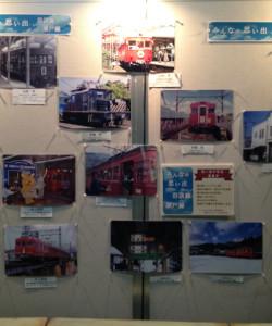 瀬戸蔵ミュージアムの写真