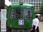 ちょっと東京電車三昧