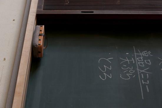 横蔵小学校の黒板