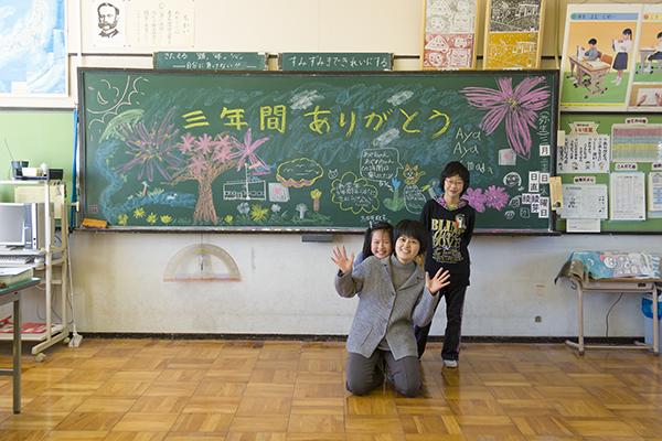 中学年教室