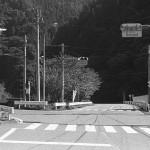 上村唯一の信号