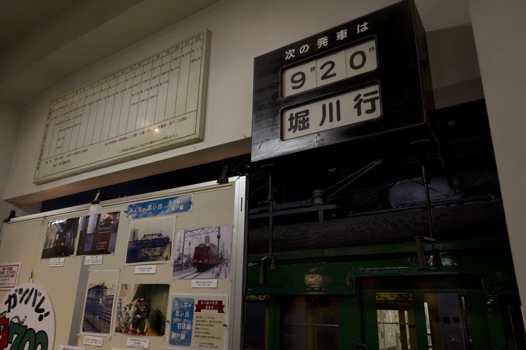 瀬戸蔵ミュージアム 旧尾張瀬戸駅構内 行き先表示板