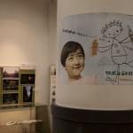 旧尾張瀬戸駅 待合室3