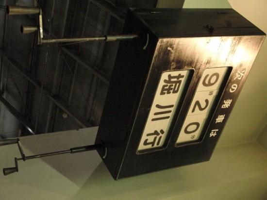 瀬戸蔵ミュージアム 尾張瀬戸駅2
