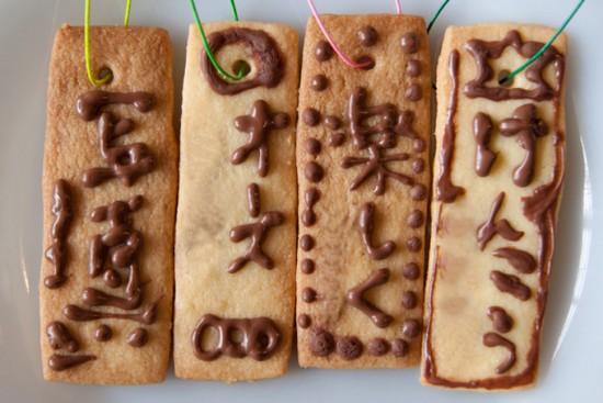 短冊クッキー