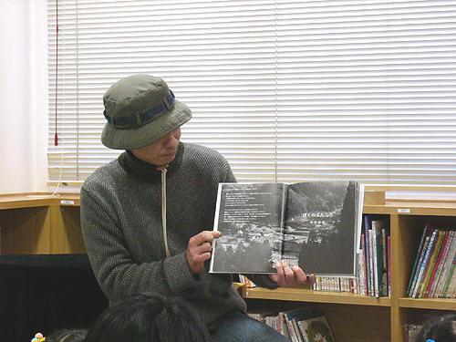 美和町図書館