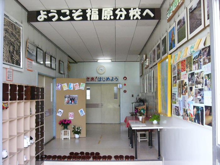 分校の玄関