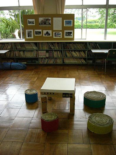 低学年教室